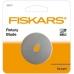 Сменное лезвие Fiskars Rotary Blade 1003862