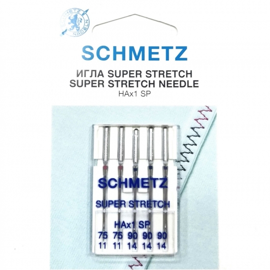 Schmetz Super Stretch №75-90