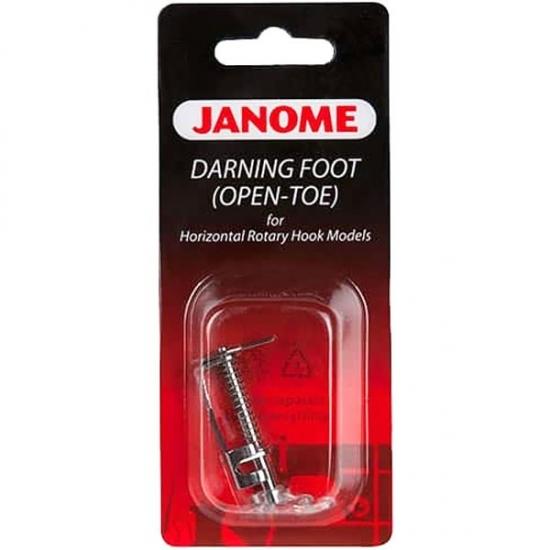 Лапка для простегивания Janome 200340001