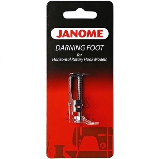 Лапка для простегивания Janome 200349000