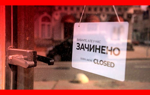ВАЖНО! Локдаун в Киеве: магазин будет работать только онлайн