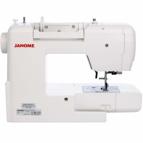 Швейная машина Janome Quality Fashion 7900
