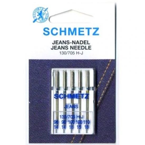Иглы Schmetz Jeans ассорти №90-110 (5 шт.)
